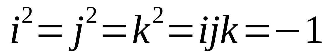 Quaternion Formula